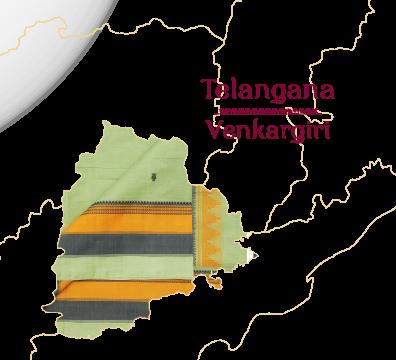 Telangana Venkatgiri